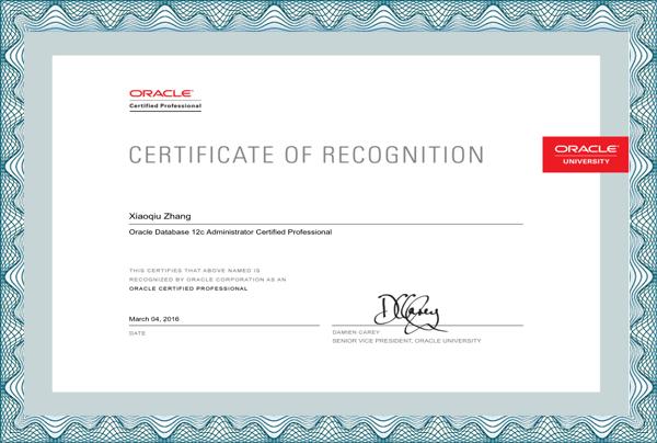 Oracle 12c OCP认证专家证书