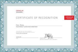 Oracle 11g OCM认证大师证书
