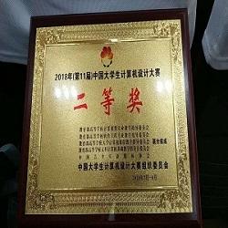 重庆oracle ocp培训助力大学生腾飞