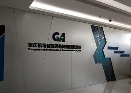 重庆机场oracle培训